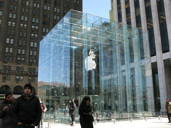 Fifth Avenue: Boutique Apple