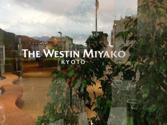 The Westin Miyako Kyoto : 外観から
