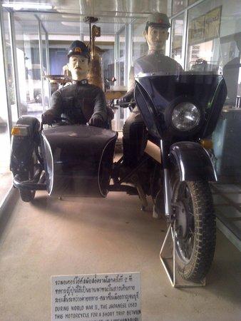 JEATH War Museum: Bike