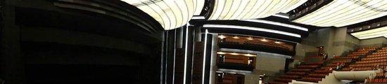 Opera Bastille - Opera National de Paris: Inside the Opera Bastille
