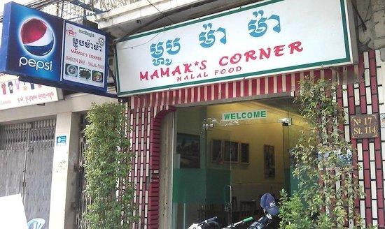 Mamak's Corner