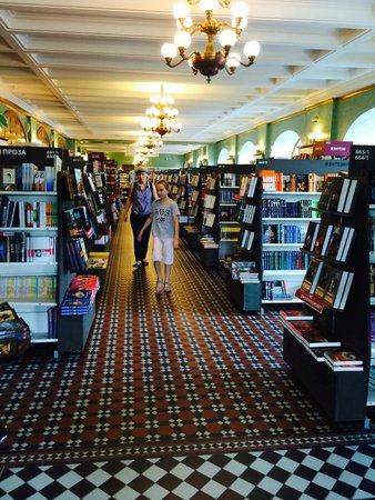 Singer Cafe : La librairie où se trouve le café singer