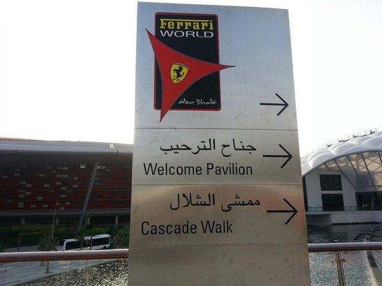 Ferrari World Abu Dhabi: Welcome to Ferrari world