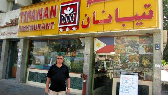 Tipanan Restaurant: Район Дейра