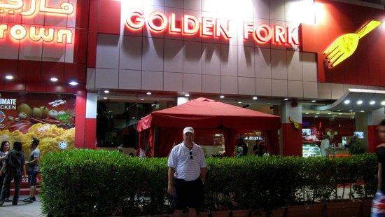 Golden Fork: район Дейра