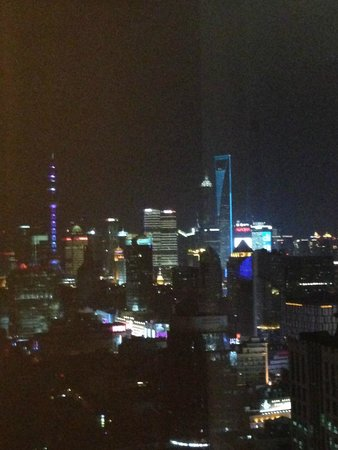 Shanghai Marriott Hotel City Centre: View from the room