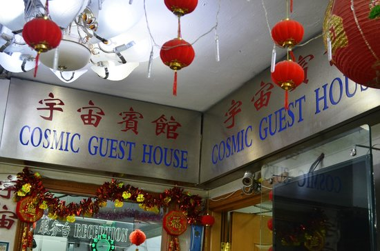 Cosmic Guest House Hong Kong: Reception. 12f