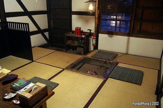 Tsuru no Yu Onsen: my room at Honten (room no.4)