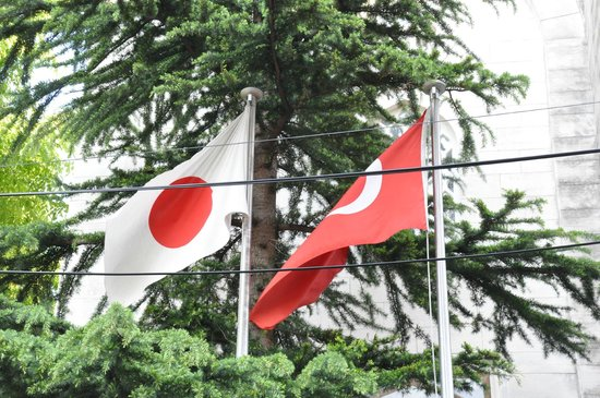 Tokyo Camii & Turkish Culture Center: Japan and Turkey flag