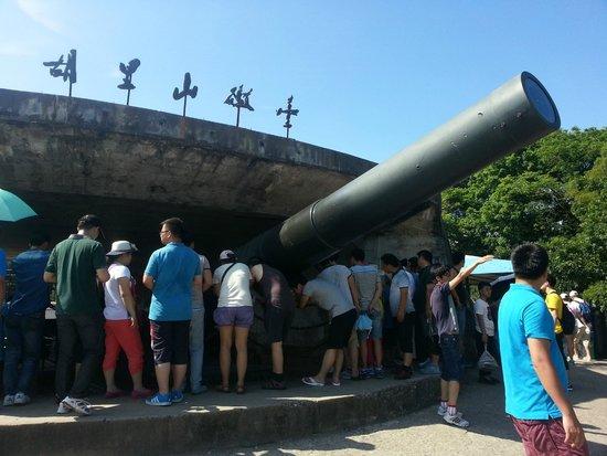 Xiamen Wulao Mountain: The big canon