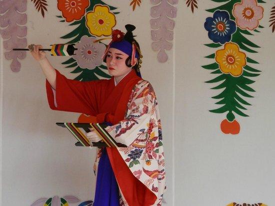Shurijo Castle: 琉球舞踊
