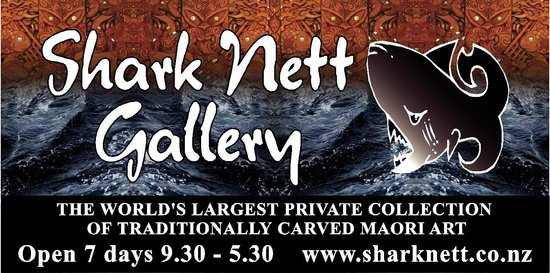 Shark Nett Gallery: Entrance Sign