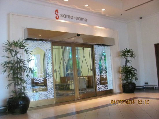 Sama-Sama Hotel KL International Airport: entrance