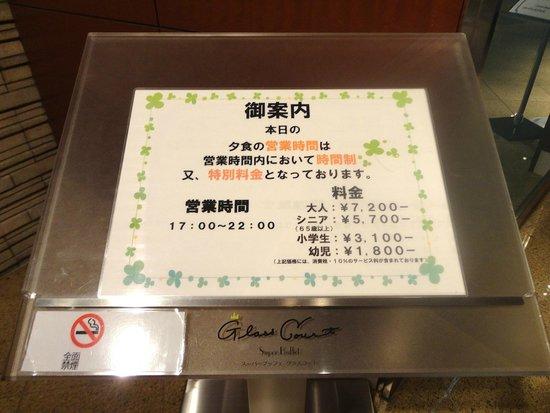 Super Buffet Grass Court: Glass Court Buffet (horarios e preços)