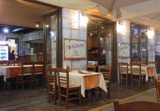 To Konaki Tou Vlaxou : Terrasse et salle To Konaki