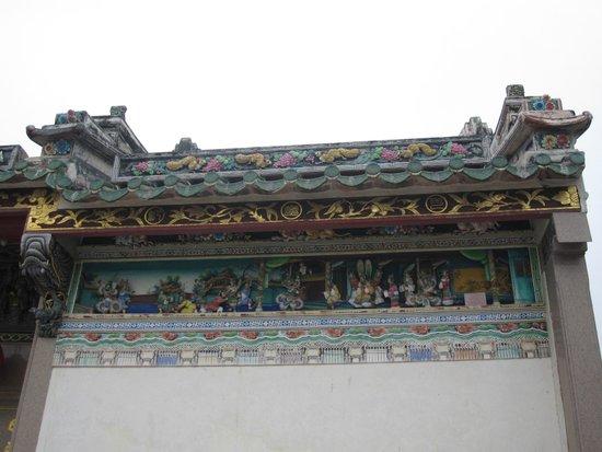 Chen Cihong Former residence: Carvings