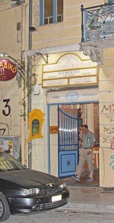 Piraeus Theoxenia Hotel: le restaurant au 5 de la rue DIMITRIOU