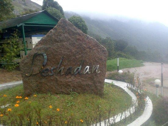 Deshadan Mountain Resorts : hotel ground