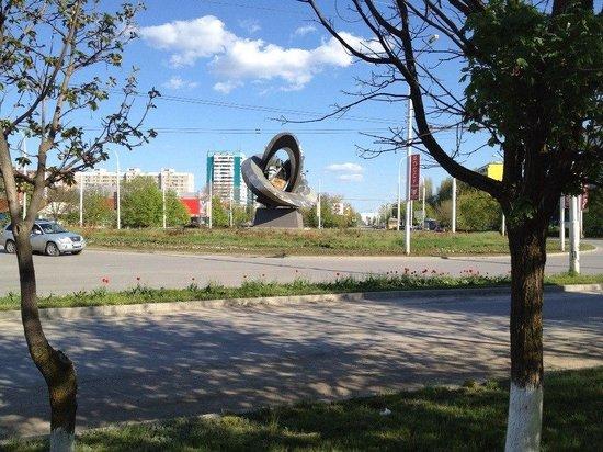 Monument to Atom