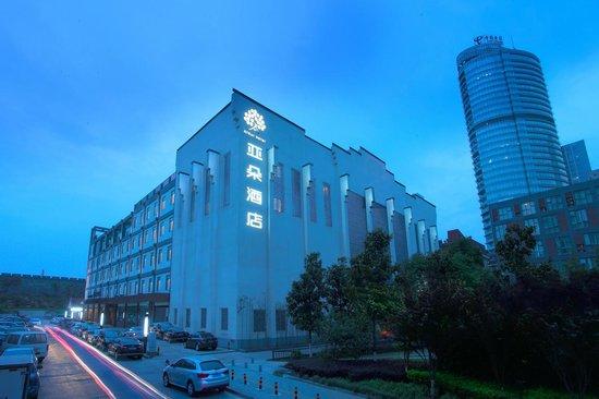 Atour Hotel(XuanWuMen)