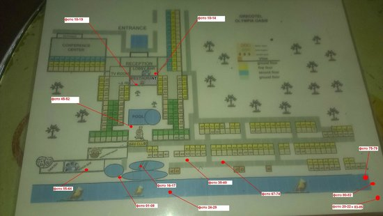Grecotel Olympia Oasis: карта фотографий