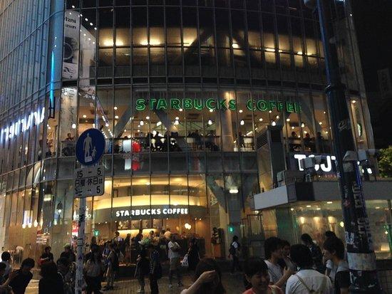 Starbucks Coffee Shibuya Tsutaya: Starbucks - two floors