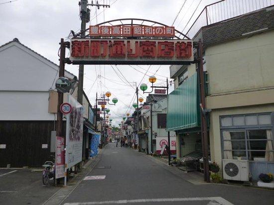Showano Machi : 商店街入り口