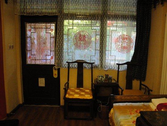 Double Happiness Beijing Courtyard Hotel: Front Door