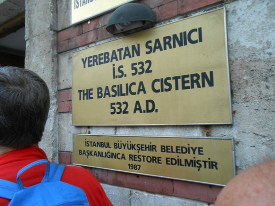 Cisterna Basílica: вход