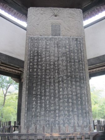 Orchid Pavilion (Lan Ting): The poem