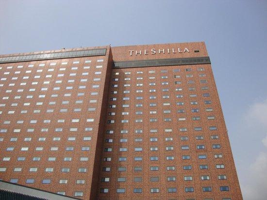 The Shilla Seoul : The hotel