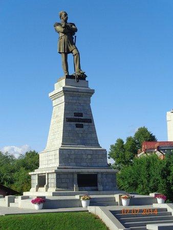 Khabarovsk, Russie: Памятник Графу Муравьеву-Амурскому
