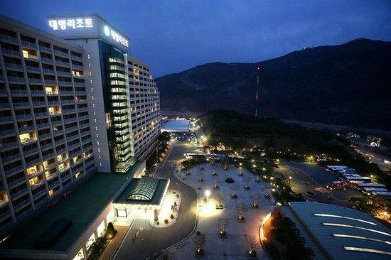 Daemyung Resort Danyang: Main Building