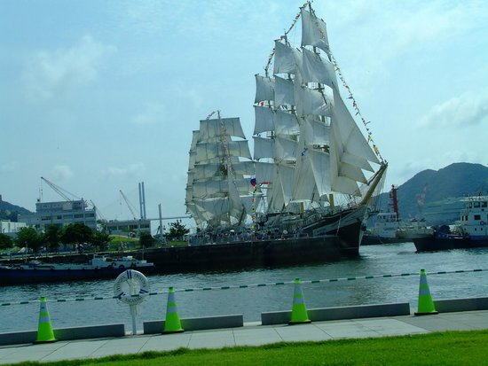Bateaux au Nagasaki Seaside Park