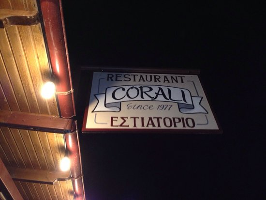 Corali Restaurant: Warm evening on the harbour front