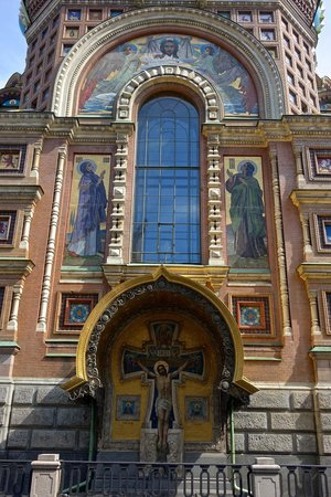Church of the Savior on Spilled Blood: West facade of the Church of Our Savior on Spilled Blood