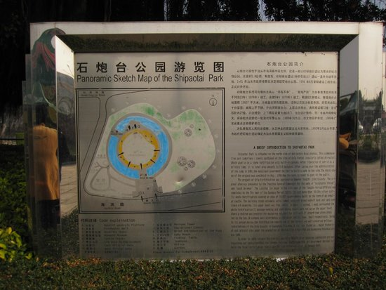 Stone Fort Park: Description of the fortress