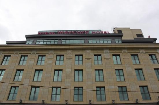 Adagio Moscow Paveletskaya: 3 hotéis no complexo