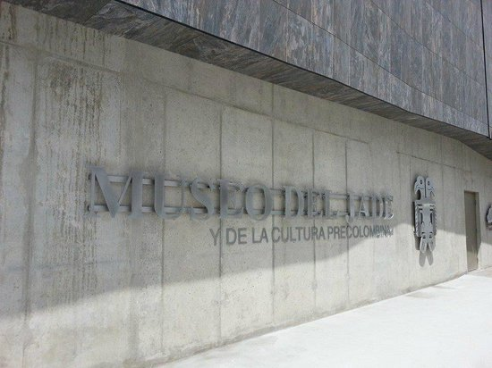 Jade Museum : Entrada/Entrance