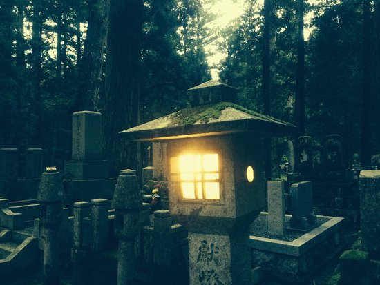 Koyasan Okunoin : Okunoin lanter in the evening