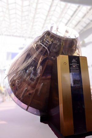 National Air and Space Museum: Apollo 11 Command Module