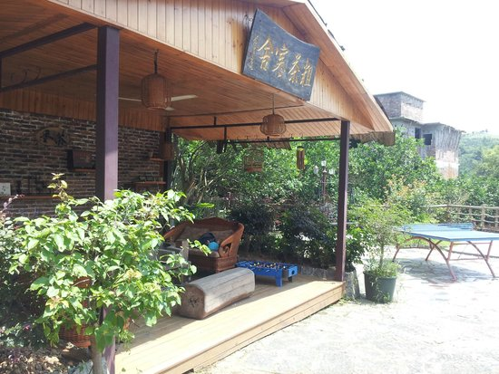 Yangshuo Village Retreat : The garden