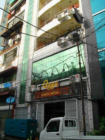 Agga Youth Hotel: 外観