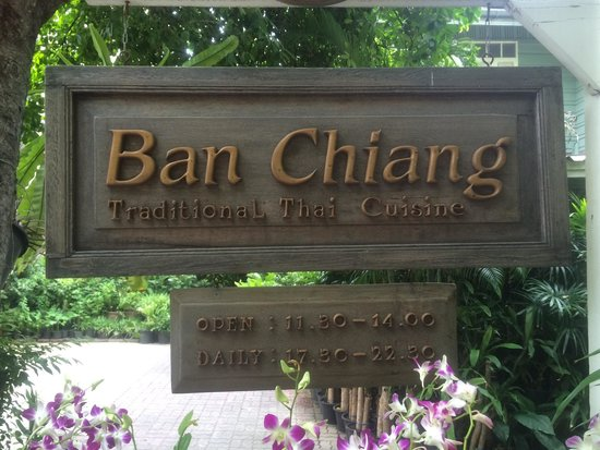 Ban Chiang : The opening hours!