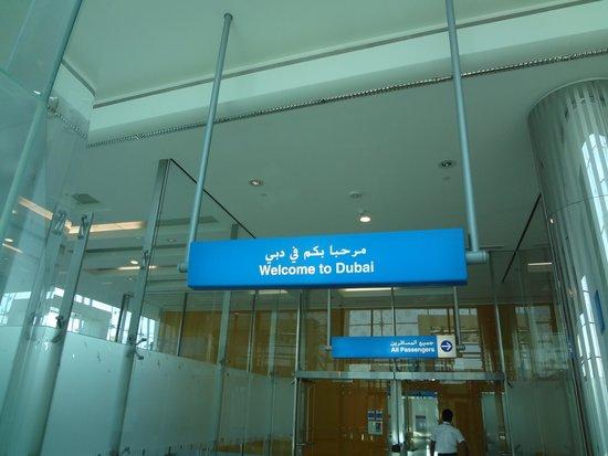 Dubai International Hotel : Meet and Greet Place