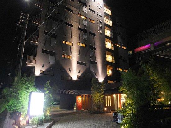 Hotel Dogo Yaya: 外観。わかりやすいです。