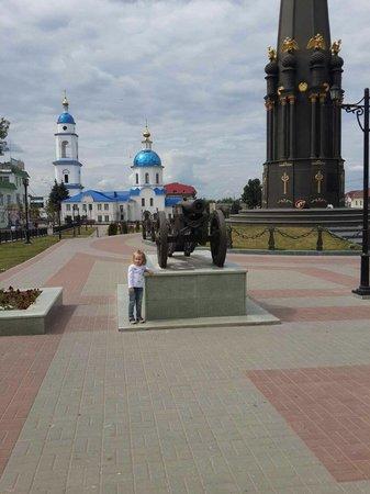 Maloyaroslavets Museum of 1812 Military History