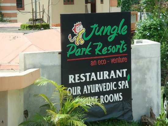 Jungle Park Resort: Main gate