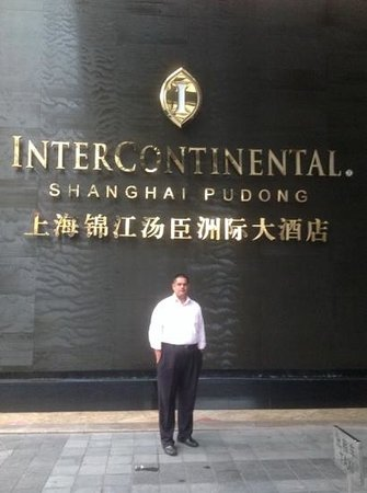 InterContinental Shanghai Pudong: hey its me near the entrance