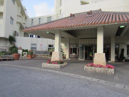 Hotel Miyahira: エントランス